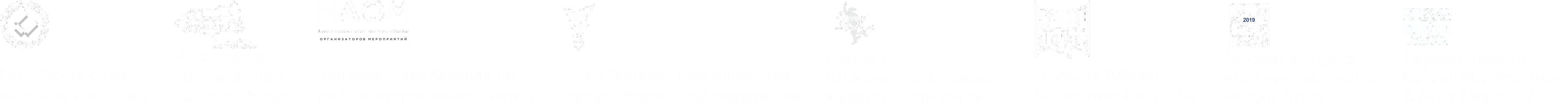 Логотипы достижений и членств