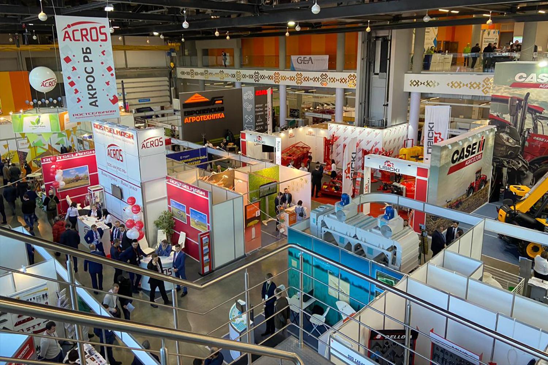 Выставки, форумы, конференции