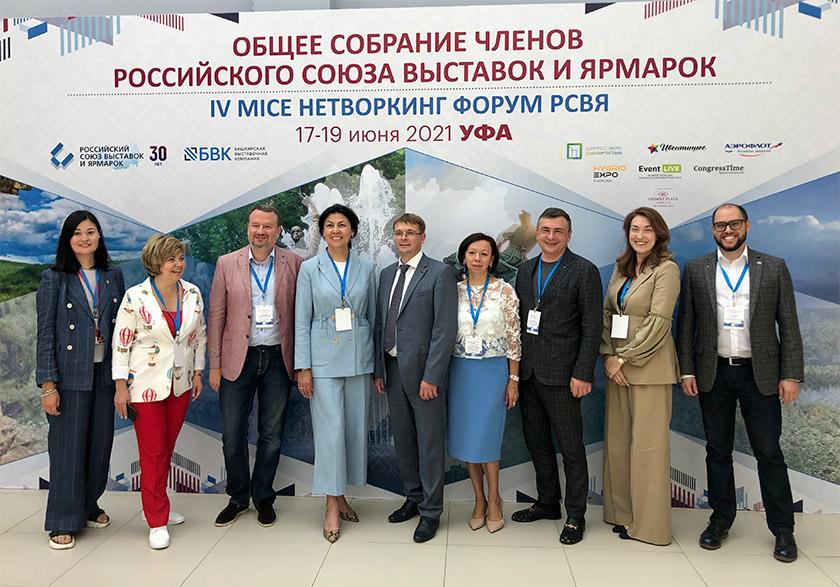 На IV MICE нетворкинг форуме в Уфе состоялась стратегическая сессия Национального конгресс-бюро и Российского союза выставок и ярмарок