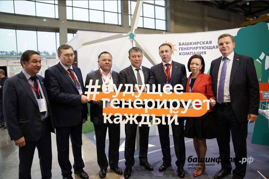 Энергетика Урала 2019