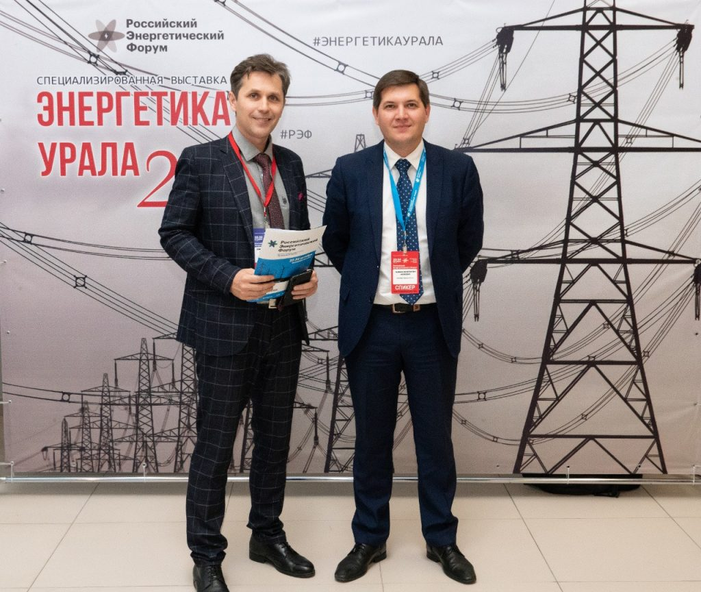 Мировой и российский опыт локализации энергетического оборудования представят на форуме в Уфе
