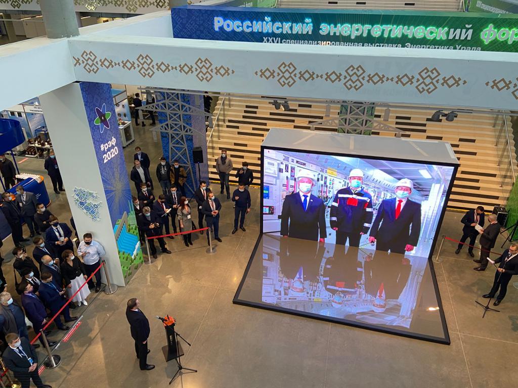 Российский энергетический форум Специализированная выставка Энергетика Урала открыты!