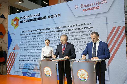 Андрей Шпиленко: «В Уфе обсудили системный подход к развитию промышленного производства»